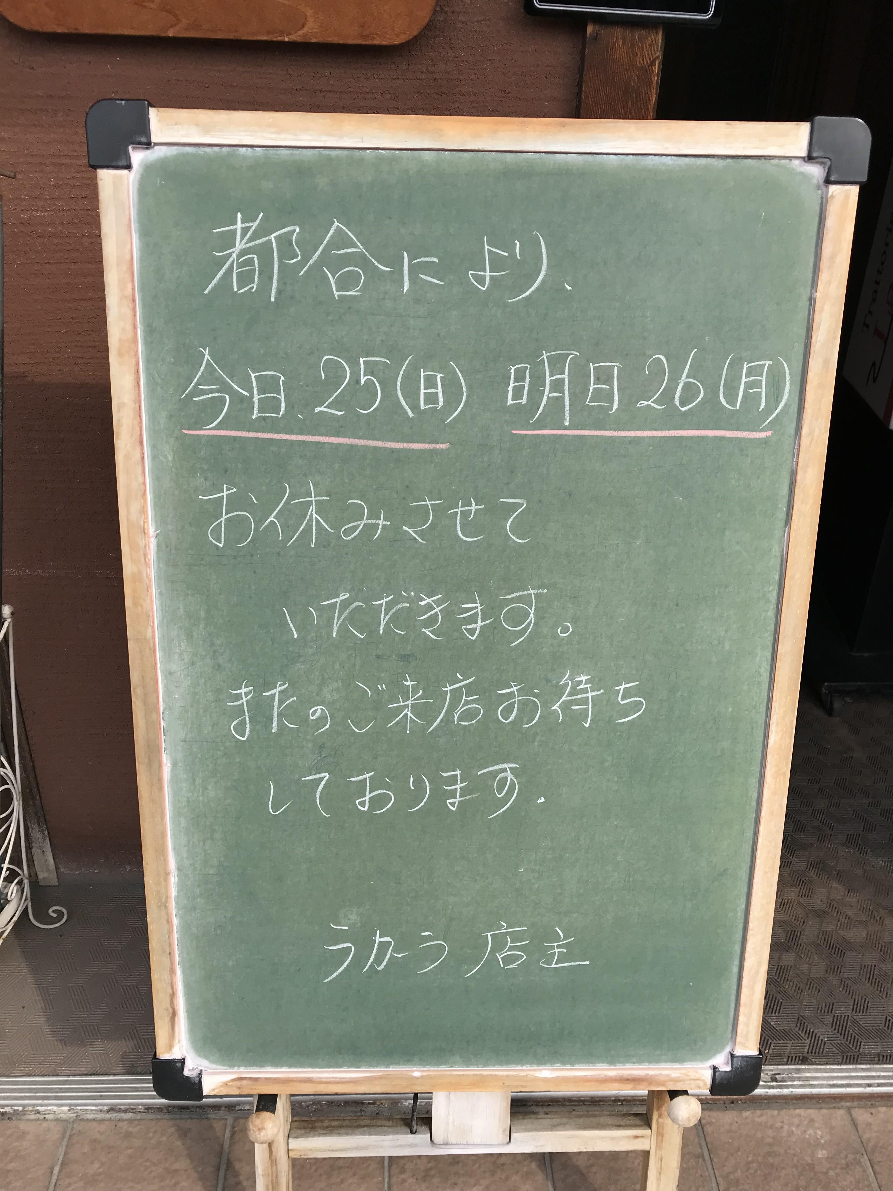 写真 2018-02-25 10 18 58